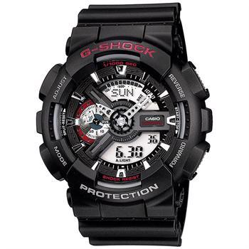 Casio model GA-110-1AER buy it at your Watch and Jewelery shop