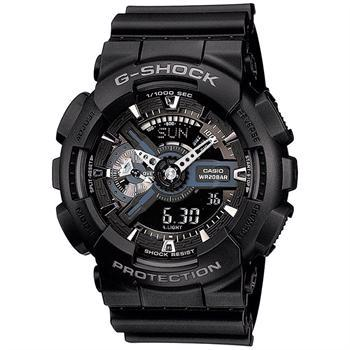 Casio model GA-110-1BER buy it at your Watch and Jewelery shop
