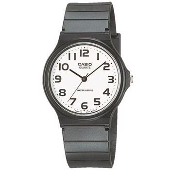 Casio model MQ-24-7B2LEG buy it at your Watch and Jewelery shop