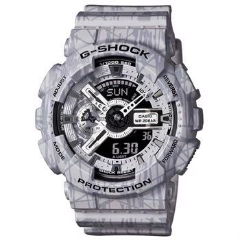 Casio model GA-110SL-8AER buy it at your Watch and Jewelery shop